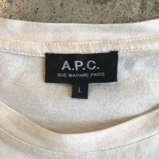 画像9: 【A.P.C】ALL OVER LEOPARD PATTERN S/S TEE / Ladies L  (9)